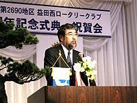 ご挨拶 (30周年実行委員会 委員長 松本祐二)